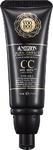 Омолаживающий СС крем Voodoo Amezon CC Cream Perfect Sunscreen, 50 мл