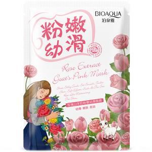 Отбеливающая маска с розой и козьим молоком BioAqua Natural Extract, 30 гр