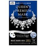 Отбеливающая плацентарная маска Quality 1st Queen's Premium, 5 шт