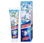 Отбеливающая зубная паста Binturong Whitening Toothpaste, 60 гр