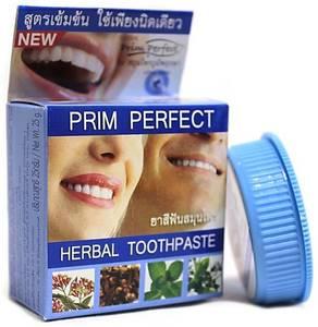 Отбеливающая зубная паста со стреблюсом Prim Perfect, 25 гр