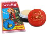 Отбеливающий жемчужный крем для лица, 10 гр