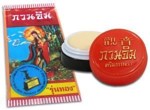Отбеливающий жемчужный крем для лица Kuan Im Pearl Cream, 10 гр