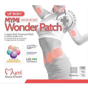 Слим-пластырь для похудения верхней части тела Mymi Wonder Patch Upbody, 3 шт