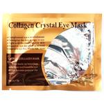 Патчи с экстрактом сливы и зеленого чая Collagen Crystal Eyelid Patch