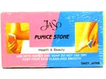 Пемза вулканическая Jaso Pumice Stone