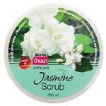 Скраб для тела с жасмином Banna Jasmine Scrub, 250 мл