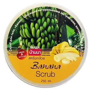 Скраб для тела с бананом Banna Banana Scrub, 250 мл