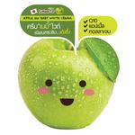Питательный крем с яблоком, Q10, коллагеном и ретинолом Smooto, 10 мл