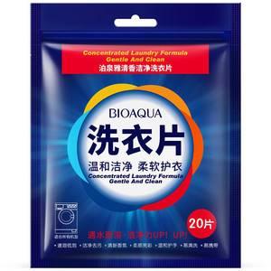 Пластины для стирки белья BioAqua Clean Laundry, 20 шт