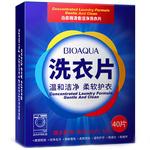 Пластины для стирки белья BioAqua Clean Laundry, 40 шт
