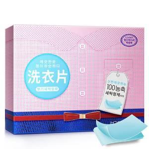 Пластины для стирки белья Rorec Clean Aromatic Wash Sheet, 40 шт