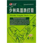 Пластырь для лечения суставов и от ревматизма JinShou Shaolin Fengshi Dieda Gao, 4 шт