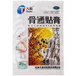 Пластырь для лечения суставов Tianhe Gutong Tie Gao, 2 шт