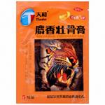 Пластырь противоотечный Tianhe Shexiang Zhuanggu Gao, 5 шт