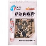 Пластырь Тяньхэ «Cобачья кожа» Tianhe Jingzhi Goupi Gao, 4 шт