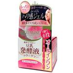 Подтягивающий крем «6 в 1» для зрелой кожи Sana Good Aging, 100 гр