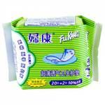 Прокладки лечебные ежедневные FuKang, 20 шт