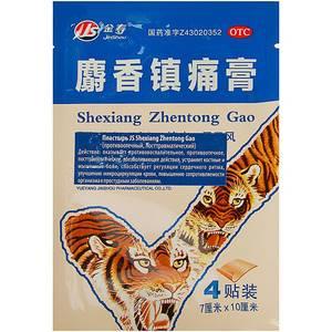 Противоотечный и посттравматический пластырь JinShou Shexiang Zhentong Gao, 4 шт