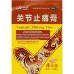 Противовоспалительный перцовый пластырь JinShou Guanjie Zhitonggao, 4 шт