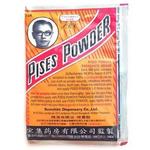 Ранозаживляющий антибактериальный порошок Pises Powder, 3 гр