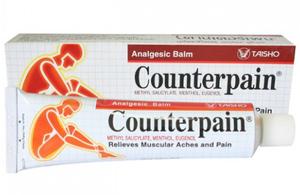 Разогревающая болеутоляющая мазь Counterpain, 30 гр