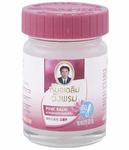 Белый тайский бальзам Wang Prom Pink Balm, 50 гр