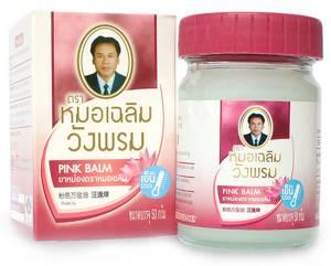 Розовый тайский бальзам Wang Prom Pink Balm, 50 гр
