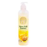 Эссенция для ослабленных волос с мёдом Bosnic Shine Holic Essence, 250 мл