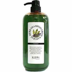 Шампунь с экстрактом бурых водорослей для поврежденных волос Junlove, 1000 мл