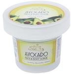 Скраб для лица и тела с экстрактом авокадо Beauty Siam Avocado, 100 гр