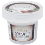 Скраб для лица и тела с экстрактом кокоса Beauty Siam Coconut, 100 гр