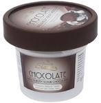 Скраб для лица и тела «Шоколад» Beauty Siam Chocolate Scrub Coffee, 100 гр