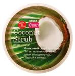 Скраб для тела с экстрактом кокоса Banna, 250 мл
