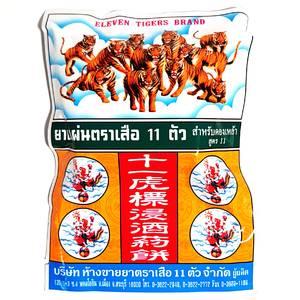 Смесь трав для приготовления настойки «11 Тигров» Eleven Tigers, 20 гр