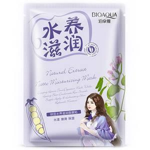 Смягчающая маска с соевым экстрактом BioAqua Natural Extract, 30 гр