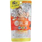 Солнцезащитная эмульсия-молочко для лица Sana Zubolabo SPF28 PA++, 60 гр