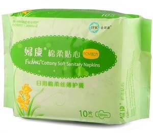 Супертонкие прокладки лечебные на критические дни FuKang, 10 шт