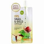 Сыворотка для чувствительной кожи с улиткой и золотом Baby Bright, 50 гр