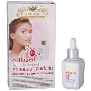 Сыворотка для лица «Чистый коллаген» Natural SP Beauty & Makeup, 35 мл