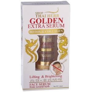 Сыворотка для лица с ионами золота Golden Extra Serum, 35 мл
