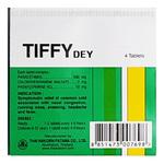 Тайские таблетки от проявлений гриппа и простуды Tiffy Dey, 4 шт