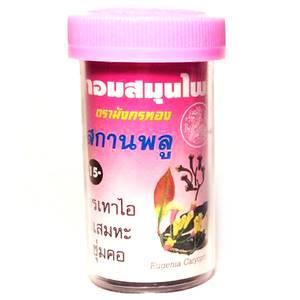 Тайские травяные драже от кашля и боли в горле с гвоздикой, 100 шт