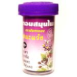 Тайские травяные драже от кашля и боли в горле с тайским паслёном, 100 шт