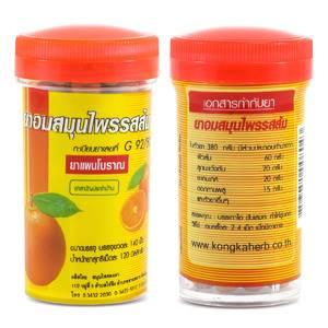 Тайские травяные драже Kongka от кашля и боли в горле с цитрусами, 125 шт