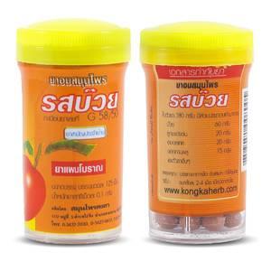 Тайские травяные драже Kongka от кашля и боли в горле со сливой, 125 шт
