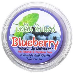 Тайский бальзам для губ с экстрактом черники, 5 мл