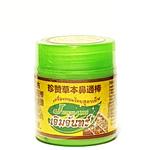 Тайский сухой ингалятор из лекарственных трав Jermjan, 10 гр