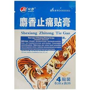 Тигровый пластырь с мускусом JinShou Shexiang Zhitong Tie Gao, 4 шт