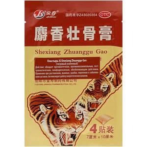Тигровый усиленный пластырь JinShou Shexiang Zhuanggu Gao, 4 шт